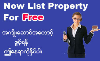 List Property For Free